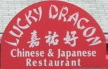 Lucky Dragon Restaurant